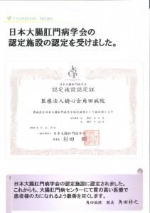 201410300844_0001