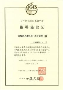 201412021318_0001